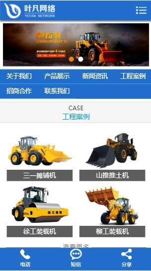 工程机械挖土机