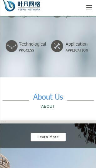 磁业公司网站